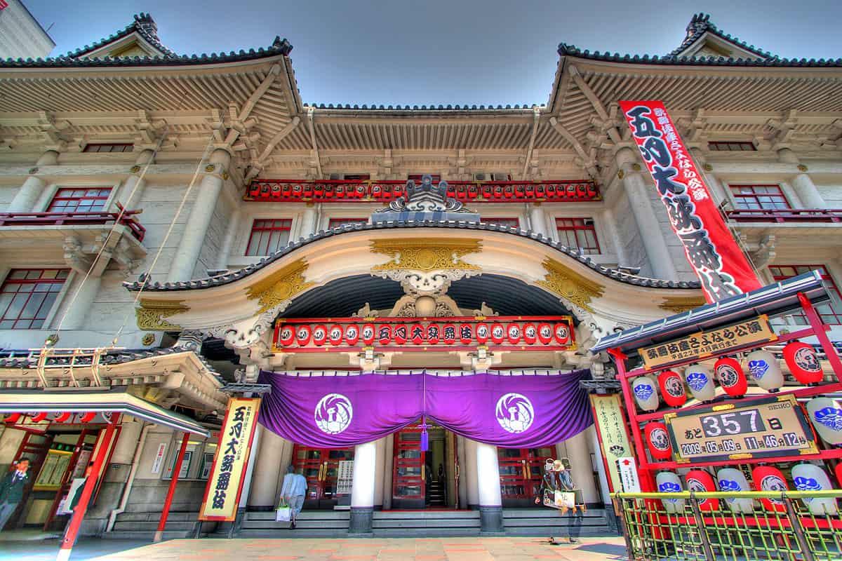 The Kabuki-za Theatre