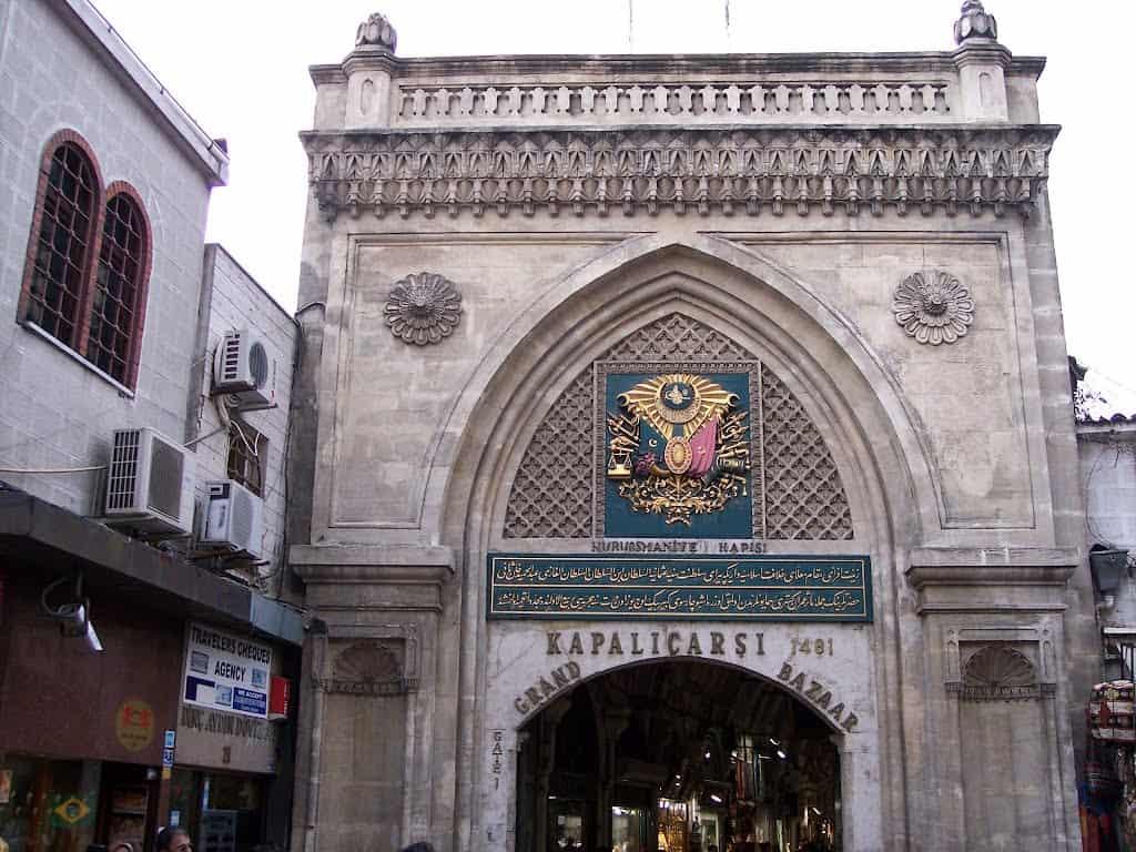 Nuruosmaniye gate of Grand Bazaar