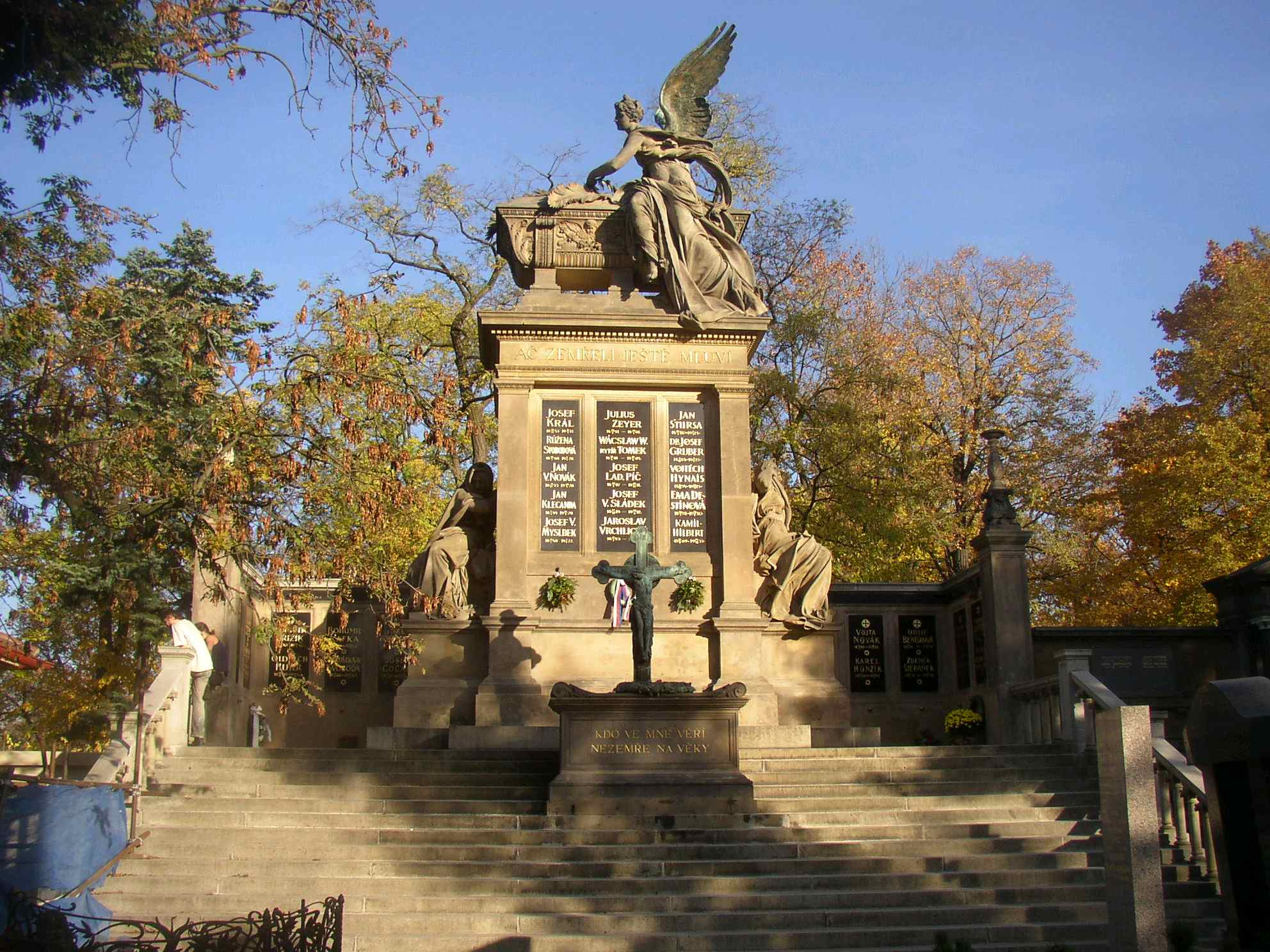 Pantheon located at the Vysehrad Cemetery