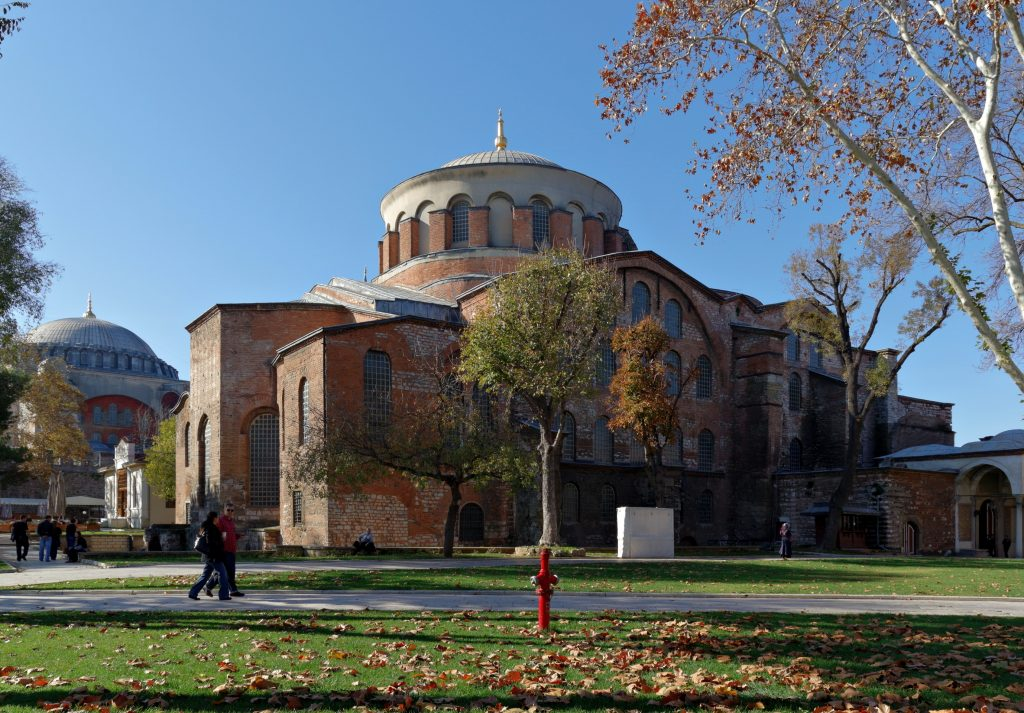 Hagia Irene Church and Museum of Istanbul