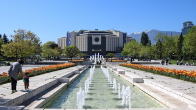 National Culture of Palace in Sofia
